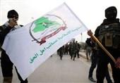 واکنش عصائب اهل الحق به اقدام تجاوزکارانه آمریکا علیه پلیس عراق