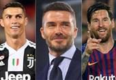فوتبال جهان  بکام احتمال جذب مسی یا رونالدو را رد نکرد