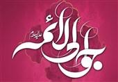 سرودههایی در مدح امام جواد(ع): «بنویسید رضا هم علی اکبر دارد»