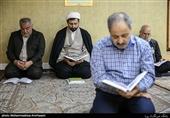 ترتیل جزء سوم قرآن با صدای سبزعلی، منشاوی و خلیلالحُصری