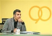 نقش تاریکخانهها در برنامه نود برای تخریب فوتبال ایران/ چرا نود درباره کیروش، رئیس جمهور را تحت فشار گذاشت؟