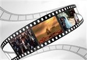 انتشار لیست 11 فیلمنامهی متقاضی پروانه ساخت سینمایی