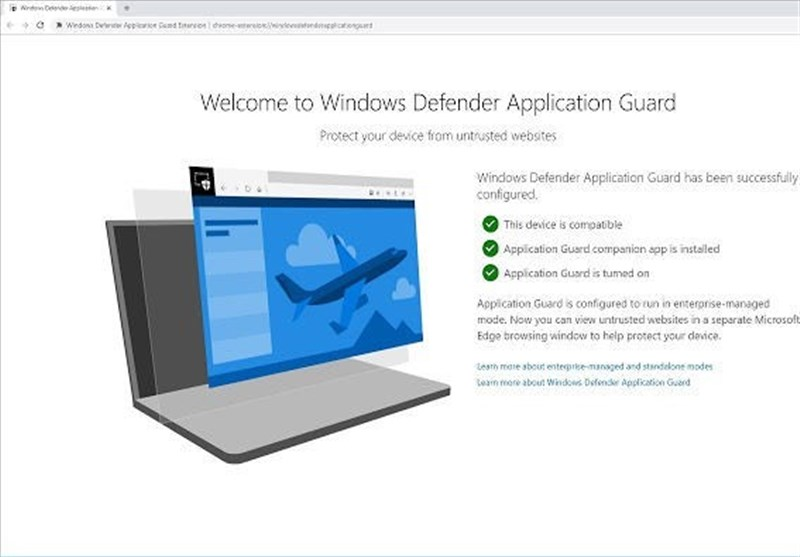 Application Guard Extension Released by Microsoft for Chrome, Firefox
