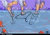 فاجعه اشتغالی وزارت کار/ 70درصد شاغلان جدید روستایی سال 97 بیمه نیستند