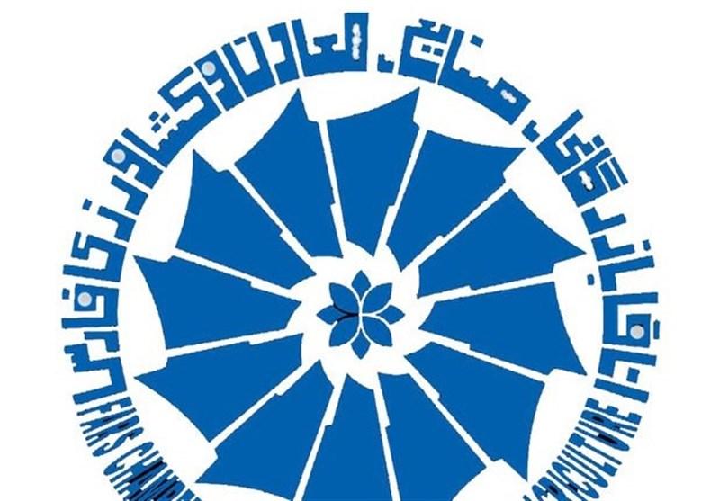 6 پیشنهاد ارزی اتاق بازرگانی ایران به رئیس کل بانک مرکزی