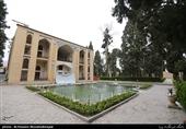 Fin Garden: A Historical Persian Garden in Kashan, Iran