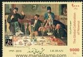 نمایش تمام تمبرهای نوروز در ایران /کهنترین سفرنامههای جهانگردان اروپایی در کتابخانه ملی