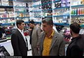 طرح نظارتی ویژه ماه محرم در البرز اجرا میشود