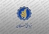 حمایت و پرورش نخبگان در اولویت برنامههای بنیاد نخبگان استان سمنان است