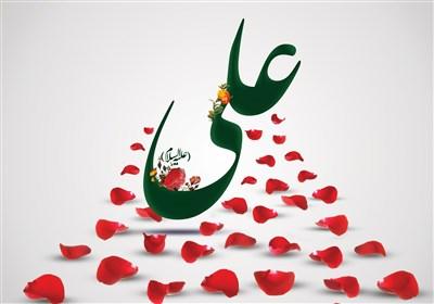 سرودههایی در مدح حضرت علی (ع):«روزی شعار کل جهان می شود علی»
