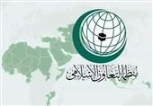 """اجتماع طارئ لمنظمة التعاون الإسلامی باسطنبول لبحث """"مجزرة المسجدین"""""""