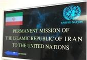 ایران تحذر نتنیاهو : لن نتردد فی استخدام حق الدفاع عن أنفسنا