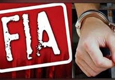 حوالہ ہنڈی کے منیجر اور ایجنٹ سمیت پانچ ملزمان گرفتار