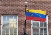 نروژ: مذاکرات میان نمایندگان دولت و مخالفان ونزوئلا ادامه مییابد