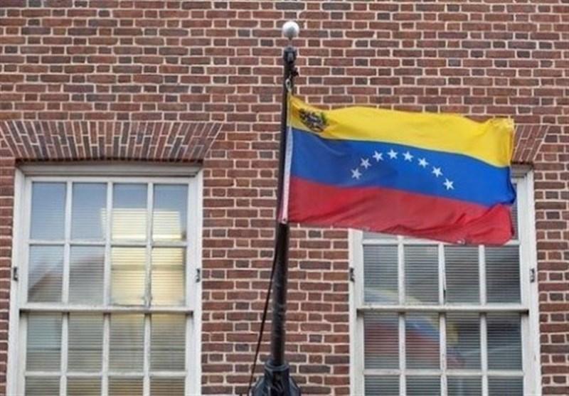 روسیه تصرف دفاتر دیپلماتیک ونزوئلا در آمریکا توسط مخالفان را محکوم کرد