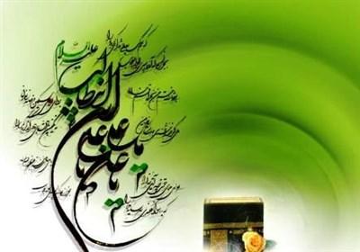 ایران سمیت پوری دنیا میں جشن مولود کعبہ