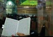 عضو مجلس خبرگان رهبری: تقوا و معنویت حضرت معصومه(س) الگوی جامعه اسلامی باشد