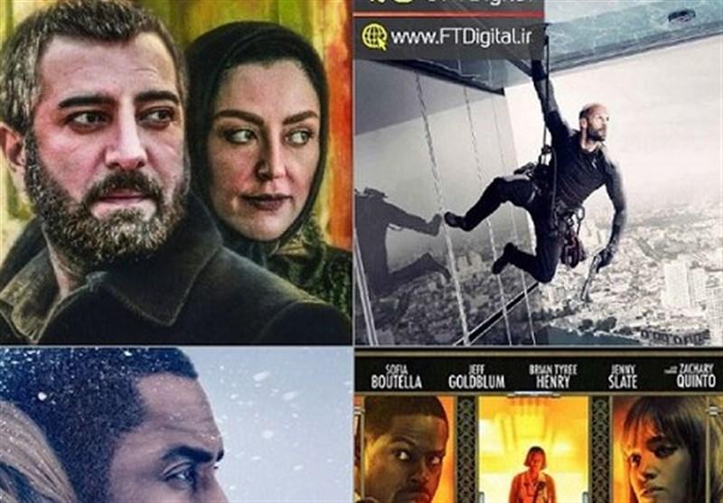 فیلمهای سینمایی که 2 فروردین از تلویزیون پخش میشود