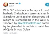 Iran's Zarif Says OIC Ministers Shocked by Trump's Golan Decision
