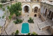 Zand Historical House in Iran's Qom