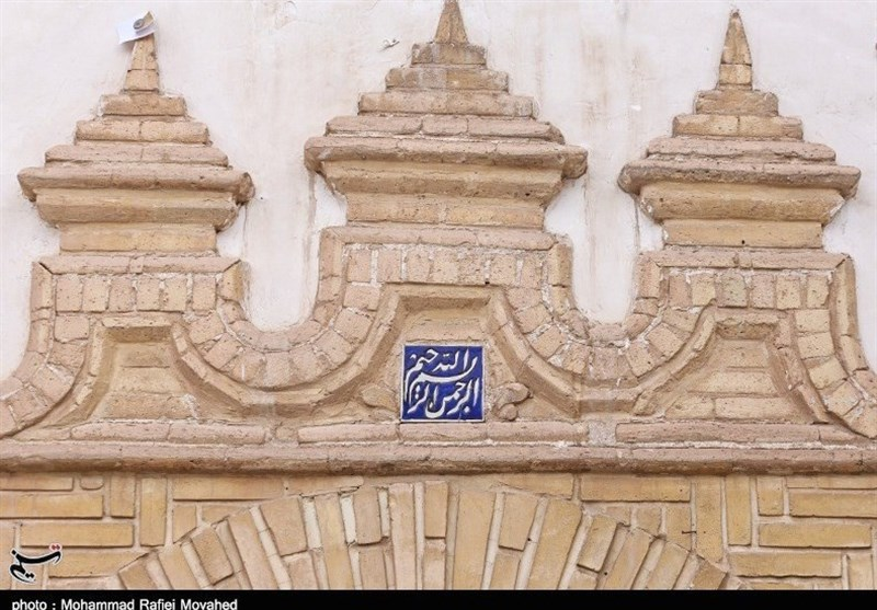 Zand Historical House in Iran's Qom - Tourism news