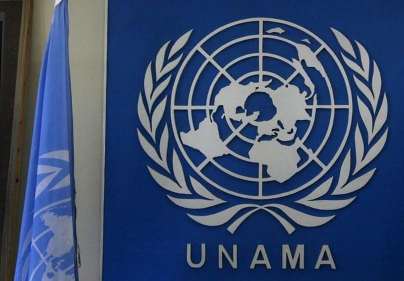 سازمان ملل کشته شدن 39 غیرنظامی در حمله آمریکا در غرب افغانستان را تایید کرد