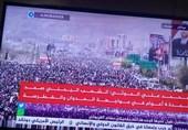 آغاز تظاهرات گسترده مردم یمن به مناسبت چهارمین سال جنگ