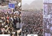 یمن پر سعودی جارحیت کے4 سال مکمل، ملک بھر میں سعودی اتحاد کے خلاف مظاہرے