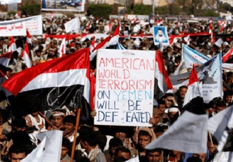 Massive Rallies Underway in Yemen in Condemnation of US Blacklisting of Ansarullah