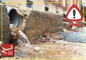 هشدار وقوع سیلاب در پایاب سد تالوار؛ باغداران و کشاورزان هرچه سریعتر منطقه را ترک کنند