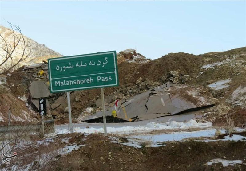 ریزش کوه جاده یاسوج ـ شیراز را مسدود کرد+تصاویر