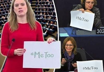 قربانیان آزار جنسی بدرفتاری پلیس فرانسه را محکوم کردند