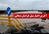 خسارت سیل تابستانی در خراسان شمالی / راه 10روستای بخش قوشخانه شیروان مسدود شد