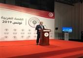 بیانیه پایانی نشست اتحادیه عرب در تونس؛ جولان متعلق به سوریه است/ ادعای واهی درباره جزایر سهگانه ایرانی