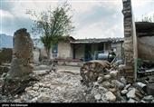 کمک 8.5 میلیارد تومانی مردم به سیلزدگان