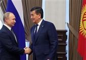 تأکید پوتین بر اهمیت حضور پایگاه نظامی روسیه در قرقیزستان