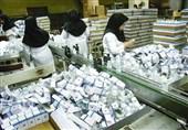 790 میلیارد تومان تسهیلات رونق تولید در قم پرداخت شد