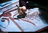 طرح اوقات فراغت ایلام بهصورت مجازی در 307 کانون فرهنگیهنری استان اجرا میشود