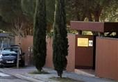 North Korea Calls Embassy Raid in Spain A 'Grave Terrorist Attack'