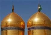 شعرخوانی جالب دختری درباره امام کاظم(ع) در حضور رهبرانقلاب