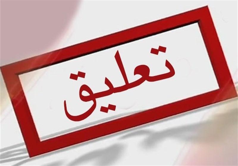واکنش قاطع وزیر تعاون و استاندار یزد به اهانت یک موسسه کاریابی به قوم بزرگ «لُر»؛ تعلیق کاریابی موهن+تصاویر 