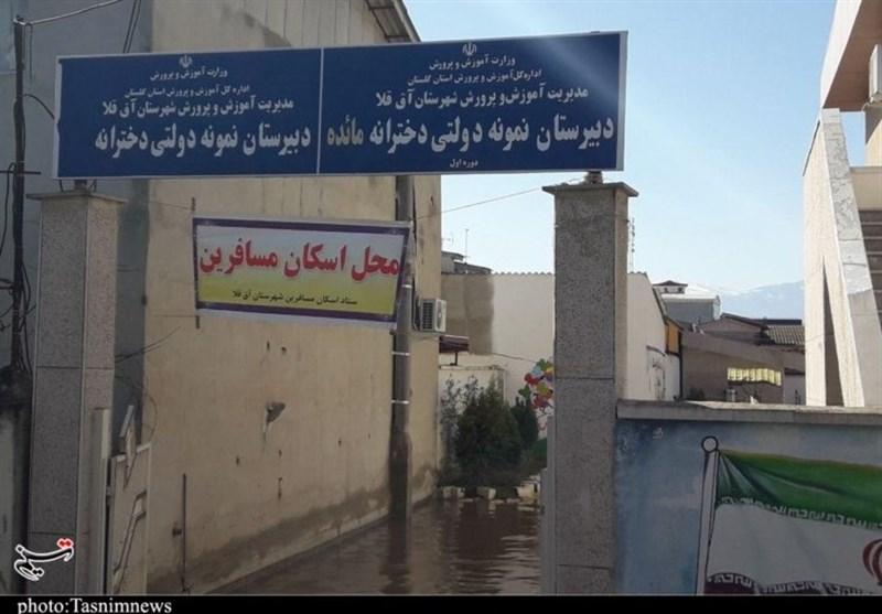 تخریب 24 مدرسه در سیل گلستان؛ بازگشایی مدارس در مناطق سیلزده به همت سپاه و گروههای جهادی
