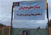 بیمارستان صحرایی نیروی دریایی سپاه در مناطق سیلزده گلستان+ عکس
