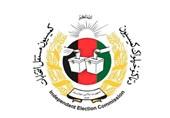 تلاش ارگ ریاست جمهوری و نامزدان انتخابات برای نفوذ به کمیسیون انتخابات افغانستان