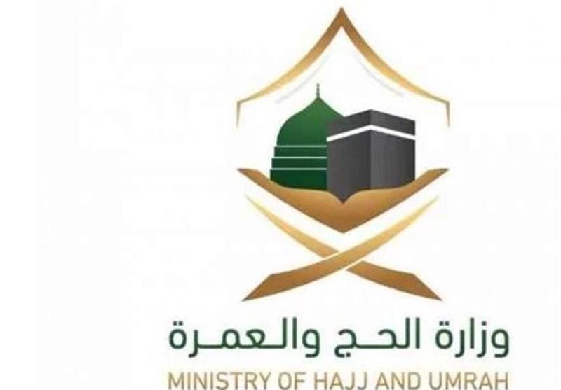 سعودی وزارت حج و عمرہ کانئے پیکچز متعارف کرانے کا اعلان