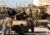 """آخرین اخبار از لیبی؛ پیشروی نیروهای الوفاق به سمت """"غریان و ترهونه"""""""