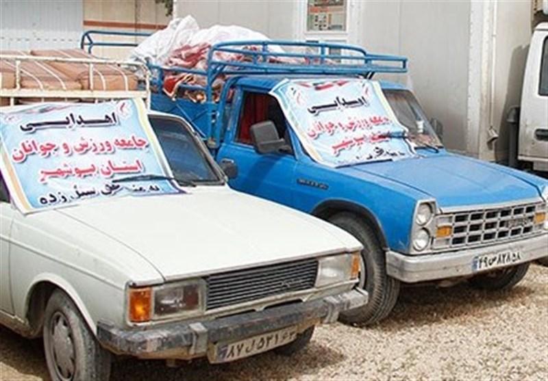 محمولههای کمک رسانی ورزش استان بوشهر به سیلزدگان لرستانی ارسال شد