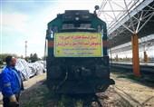 اعزام قطار امداد برای انتقال آذوقه به مناطق سیل زده