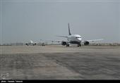 نخستین پرواز بینالمللی فرودگاه شاهرود لغو شد