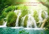 توصیف برکات ظهور امام عصر(عج) در کلام امام سجاد